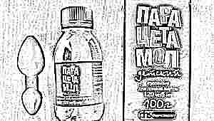 Парацетамол для ребенка 3 лет