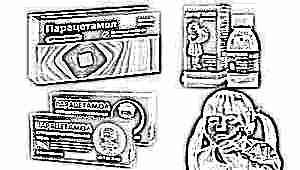 Парацетамол для ребенка 4 лет