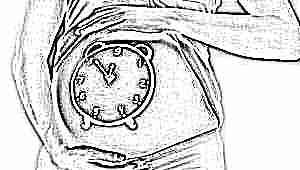 Причины и последствия мягкой шейки матки при беременности