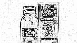 Суспензия «Парацетамол детский»: инструкция по применению