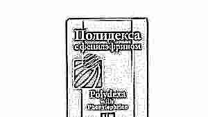Полидекса для детей: инструкция по применению