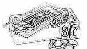 Счетный материал для обучения детей