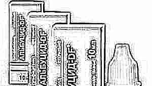 Альбуцид (сульфацил натрия) для детей: инструкция по применению