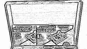 Разновидности электронных конструкторов «Знаток»