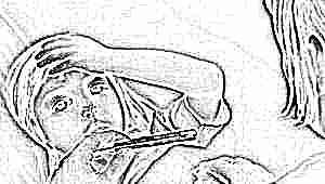 Сколько дней обычно держится температура при ОРВИ у ребенка?