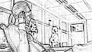 Слизистые выделения при беременности