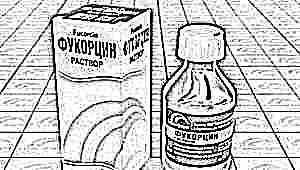 Фукорцин для детей: инструкция по применению