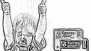 Бронхо-мунал для детей: инструкция по применению