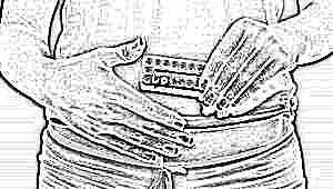 Какие таблетки способствуют зачатию?