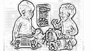 Лактофильтрум для детей: инструкция по применению