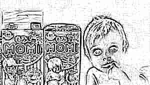 Подгузники Momi: особенности и характеристики продукции