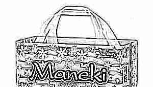Выбираем подгузники Maneki