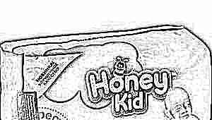 Особенности подгузников Honey Kid и советы по выбору