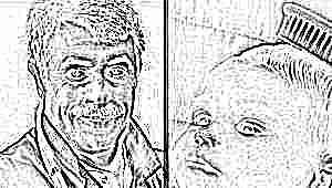 Доктор Комаровский о том, как убрать корочки на голове у младенца