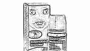 Иммунокинд для детей: инструкция по применению