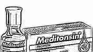 Медитонзин для детей: инструкция по применению