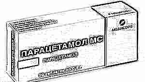 «Парацетамол» при беременности: инструкция по применению