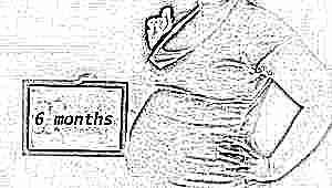 Шестой месяц беременности