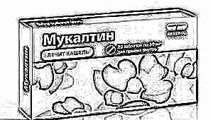 «Мукалтин» при беременности: инструкция по применению