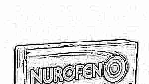 «Нурофен» для кормящей мамы: инструкция по применению