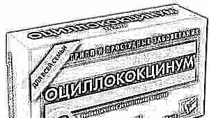 «Оциллококцинум» при беременности: инструкция по применению