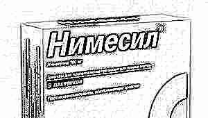 «Нимесил» при беременности: инструкция по применению