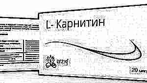 L-карнитин для детей: инструкция по применению