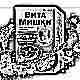 Витамины «Витамишки» для детей