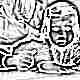 Противосудорожные препараты для детей