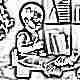 Лечение лямблиоза у детей народными средствами