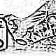 Противовирусные средства для детей 5 лет