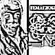 Доктор Комаровский о гемоглобине у детей