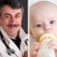Доктор Комаровский о смешанном вскармливании