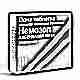 Таблетки «Немозол» для детей: инструкция по применению