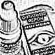 Офтальмоферон для детей: инструкция по применению