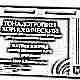 Хорионический гонадотропин: инструкция по применению препарата в уколах для стимуляции овуляции и поддержания беременности