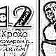 12 неделя беременности: что происходит с плодом и будущей мамой?