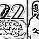 22 неделя беременности: что происходит с плодом и будущей мамой?