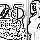 25 неделя беременности: что происходит с плодом и будущей мамой?