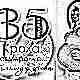 35 неделя беременности: что происходит с плодом и будущей мамой?