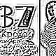 37 неделя беременности: что происходит с плодом и будущей мамой?
