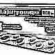 Кларитромицин для детей: инструкция по применению