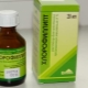 Хлорофиллипт в виде масляного раствора для детей
