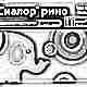 Сиалор рино для детей: инструкция по применению