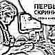 Первый скрининг при беременности: сроки проведения и нормы показателей