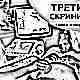 Третий скрининг при беременности: сроки проведения и нормы показателей