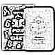 Безопасное и увлекательное чтение с помощью электронной книги ONYX «Моя первая книга»
