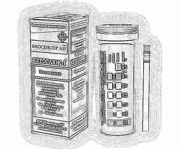 Ацетон у ребенка лечение в домашних условиях 54