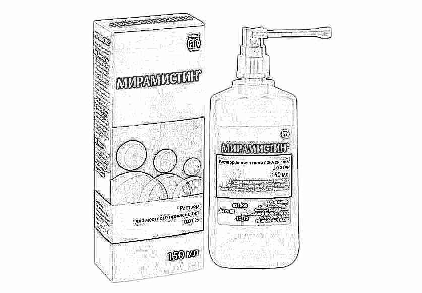 Инструкция по уретра применению хлоргексидин
