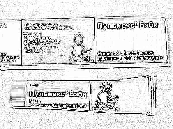 какое средство дыши принять от простуды